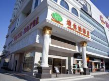 Vienna Hotel Shenzhen Banxuegang Avenue In China - Room