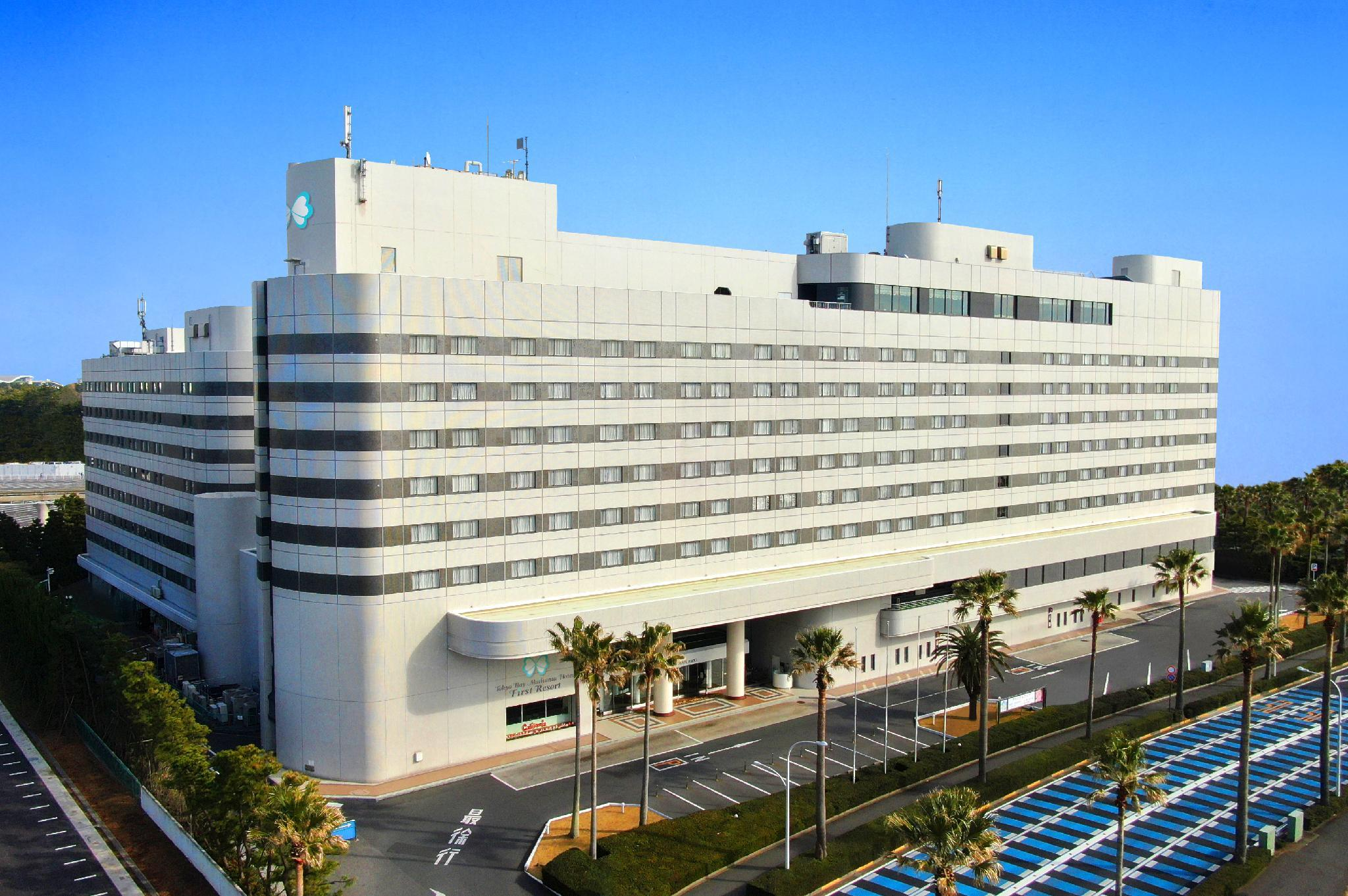 Tokyo Bay Maihama Hotel First Resort From 73 Room Deals