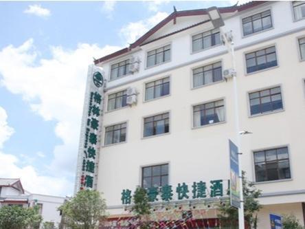 Greentree Inn Lijiang Railway Station Yuxing Road Express