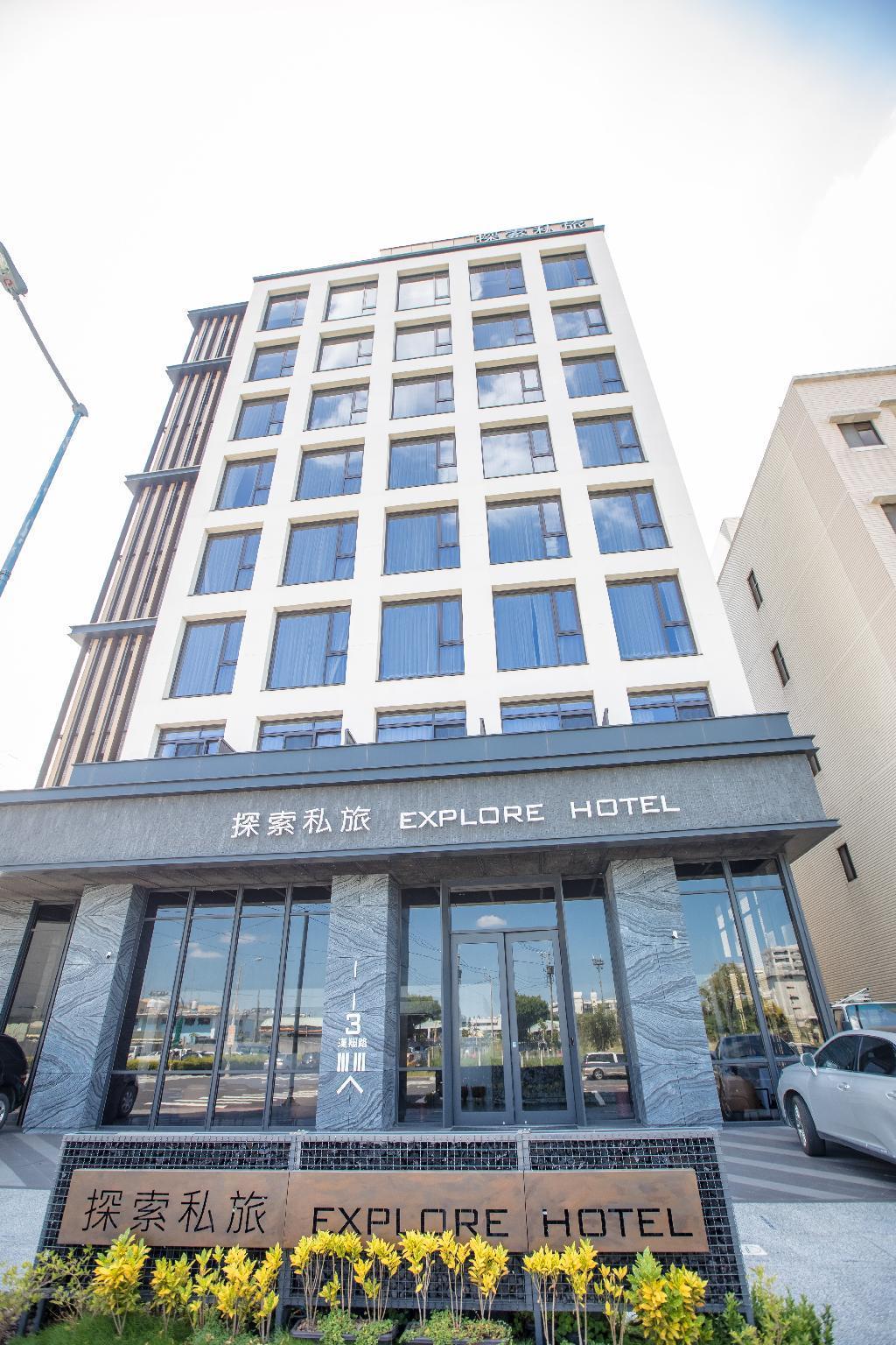 Explore Hotel Distrik Xitun Taichung Mulai Dari Rp 639656