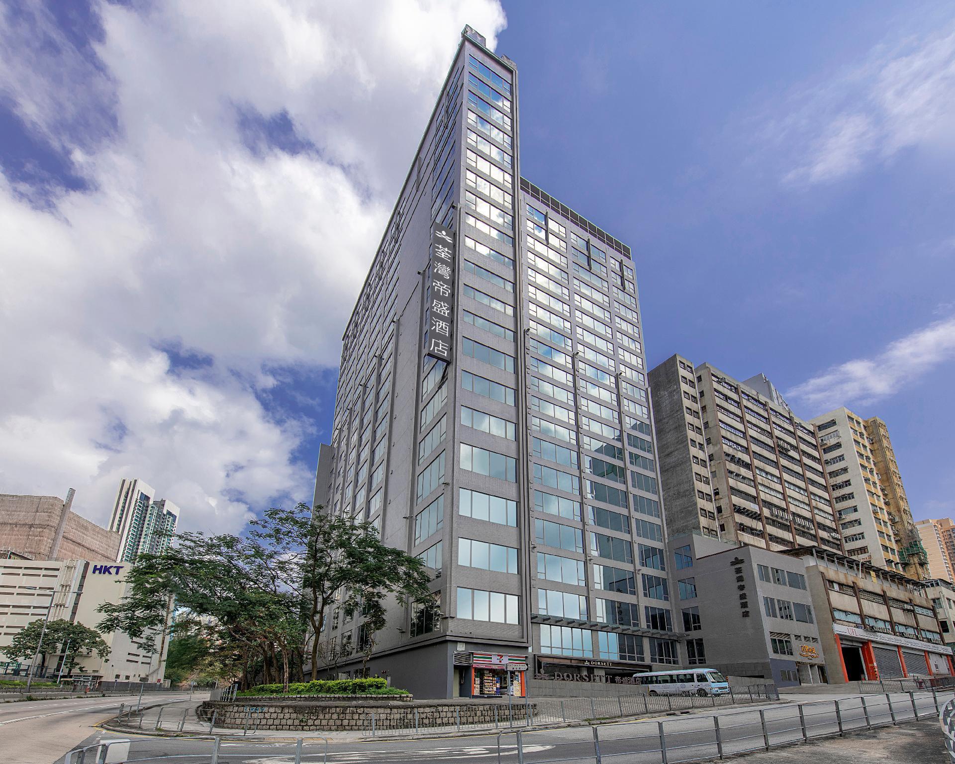 Dorsett Tsuen Wan Hong Kong Room Deals Photos Reviews