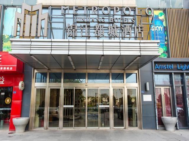 10 Best Taizhou Jiangsu Hotels Hd Photos Reviews Of