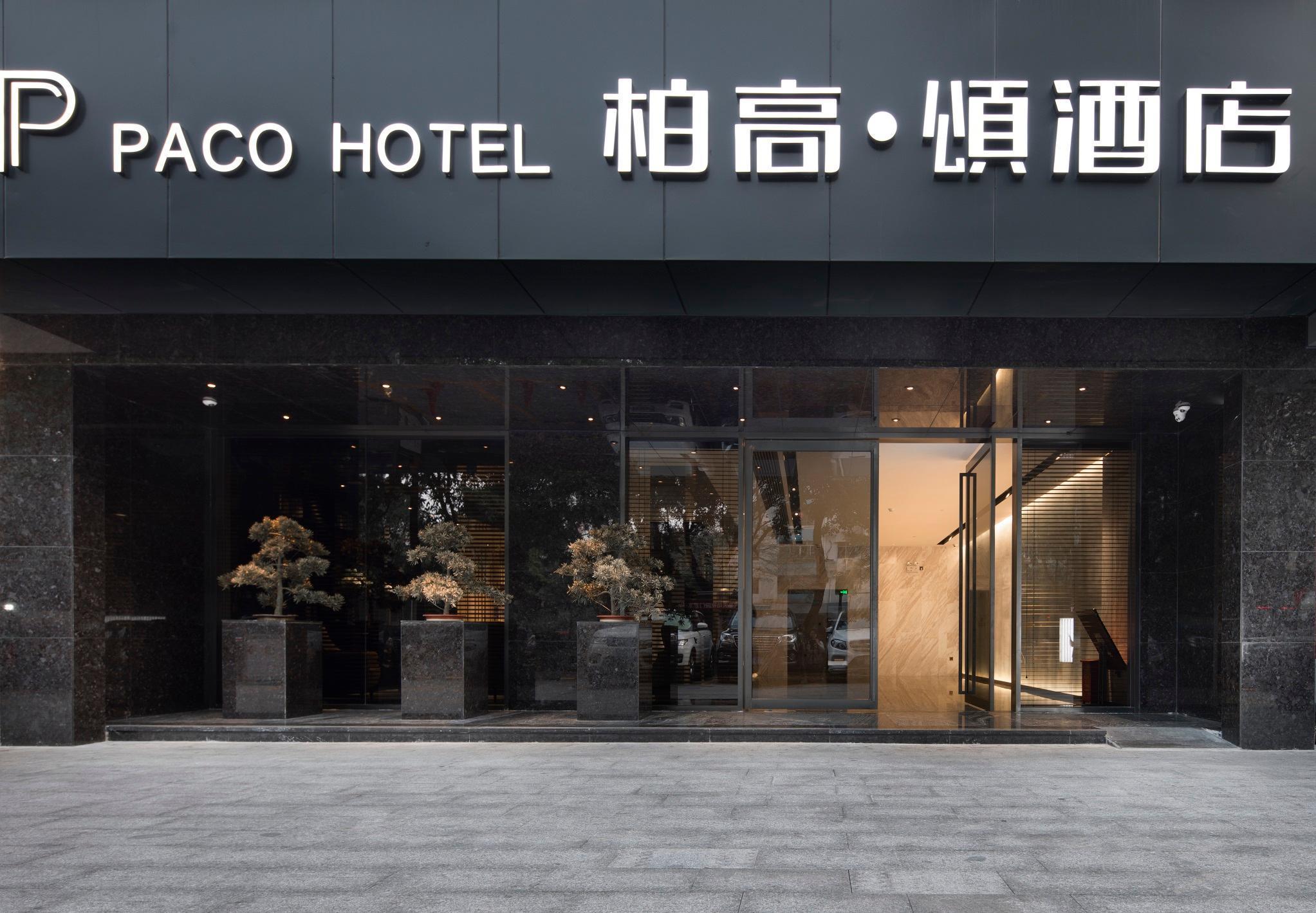 Paco Hotel Guangzhou Zoo Metro Branch In China Room Deals