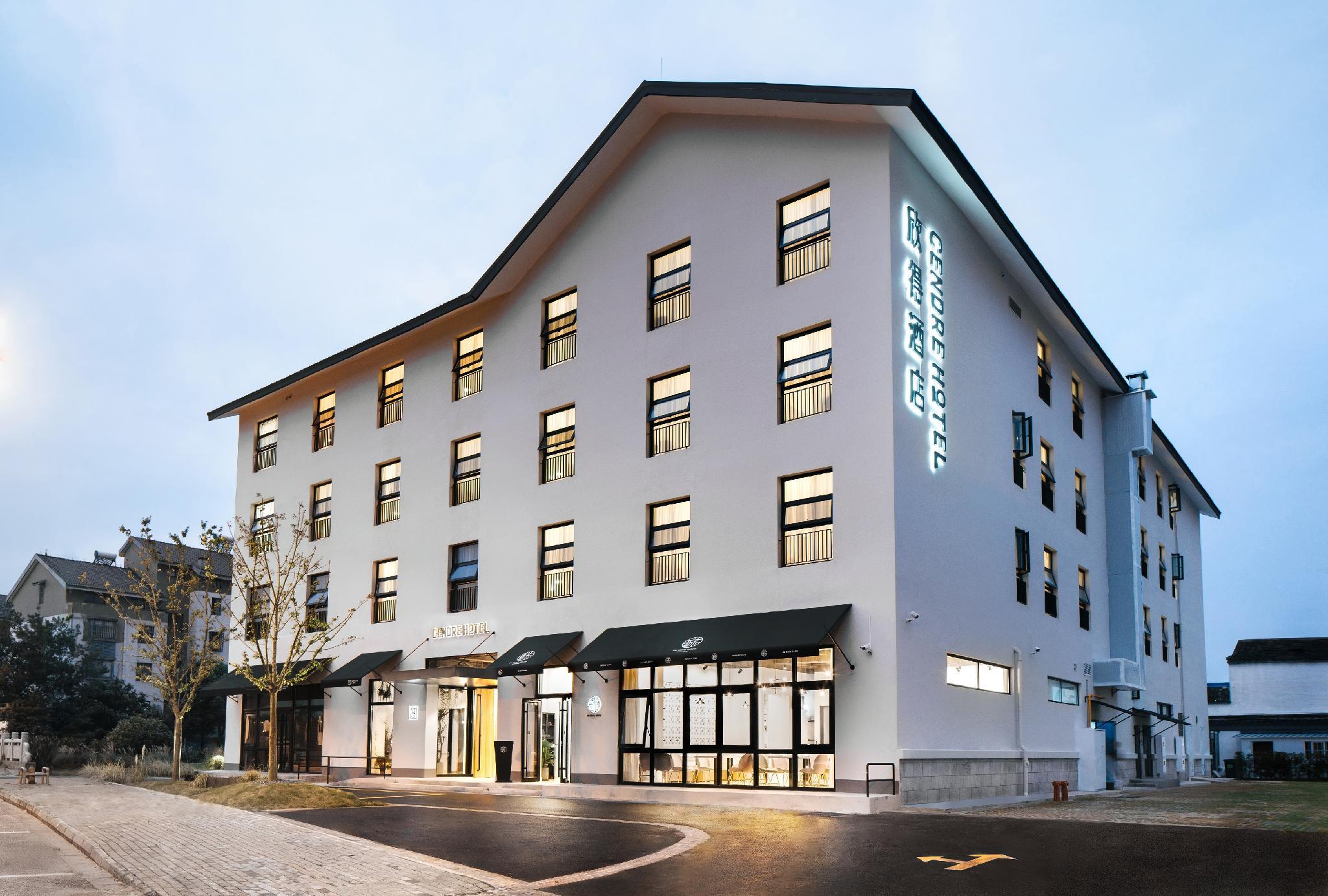 Cendre Hotel Lingering Garden And Tiger Hill Distrik Bisnis