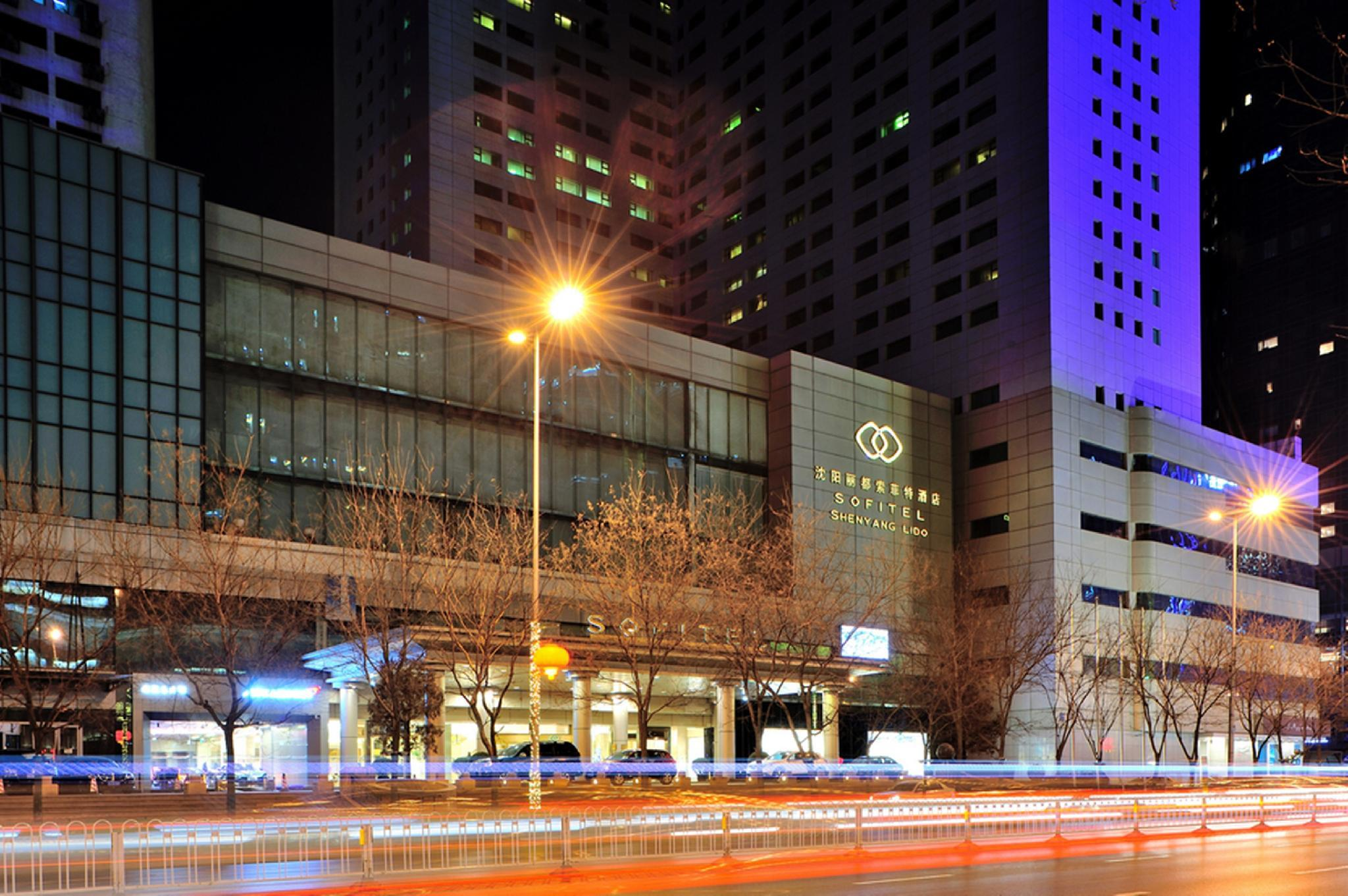 10 Best Shenyang Hotels Hd Pictures Reviews Of Hotels In