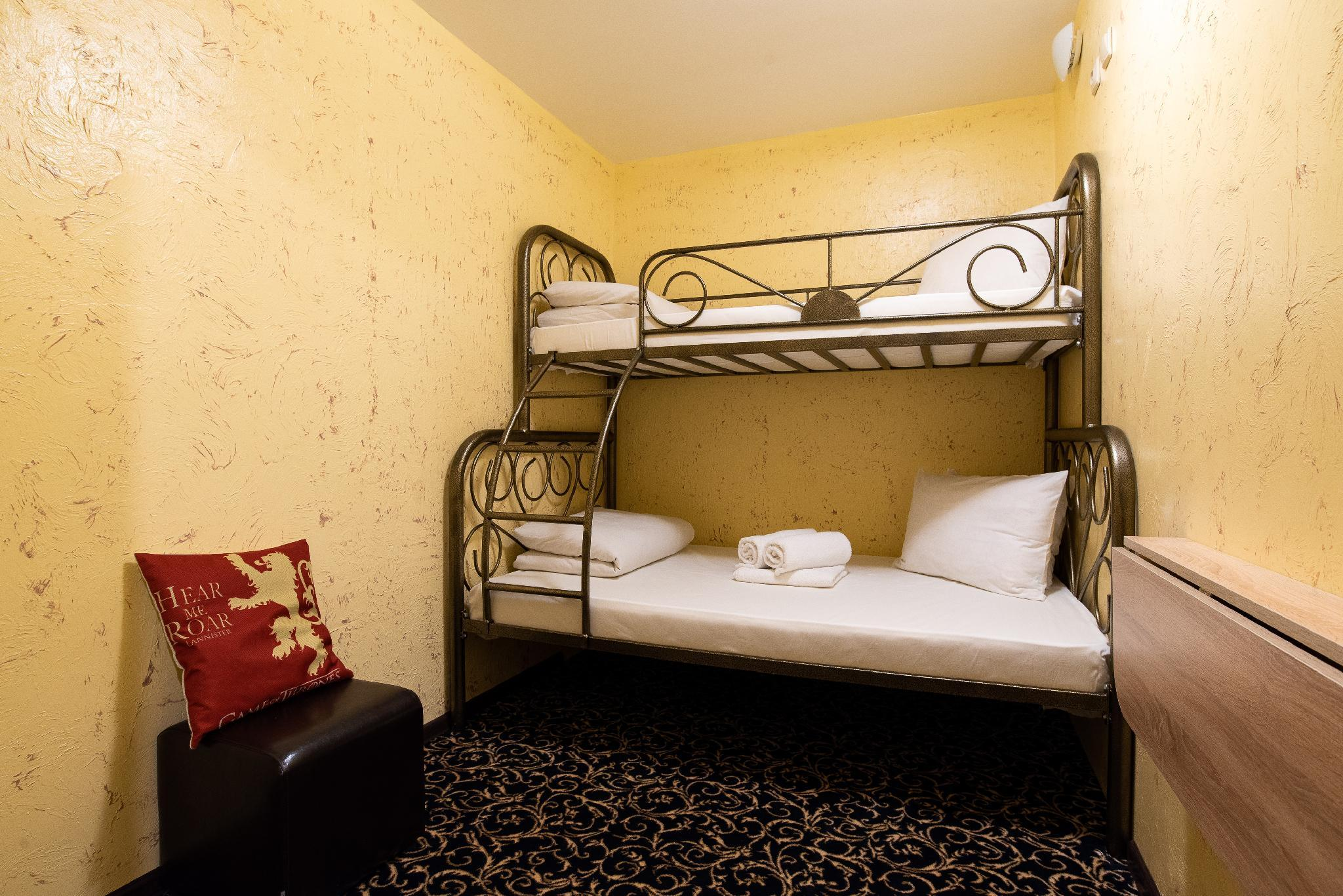 Winterfell Moscow City Booking Agoda Com Best Price Guarantee