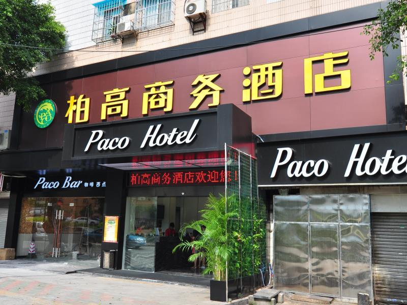 Paco Business Hotel Tianhe Coach Terminal Branch In