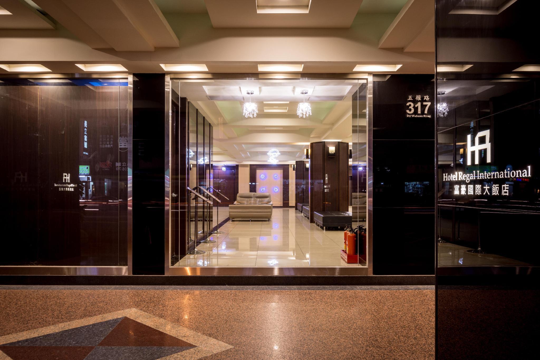 臺中市富豪國際大飯店 (Regal International Hotel)線上訂房|Agoda.com