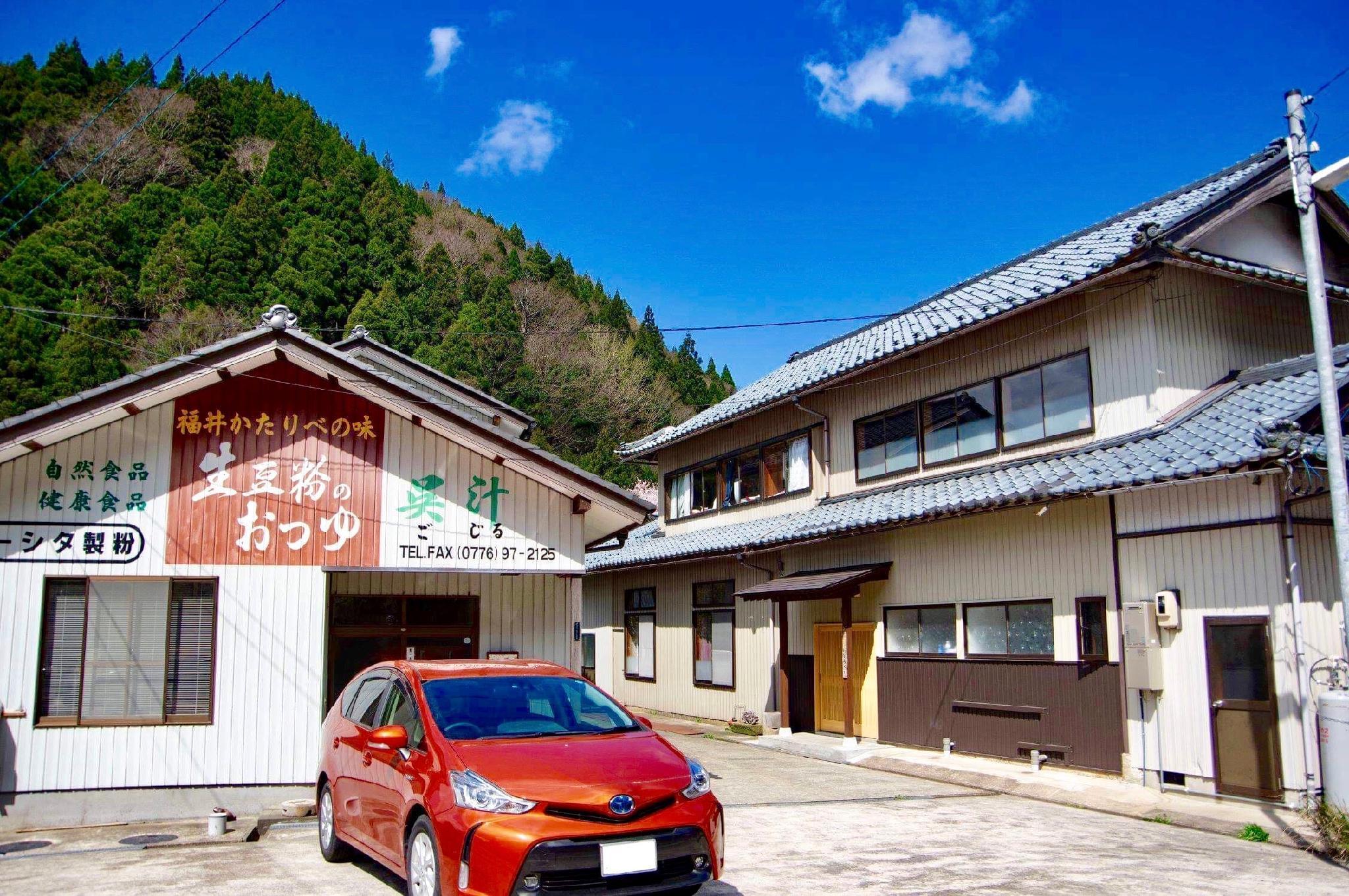 Farm Stay Ichirobee In Fukui Room Deals Photos Reviews