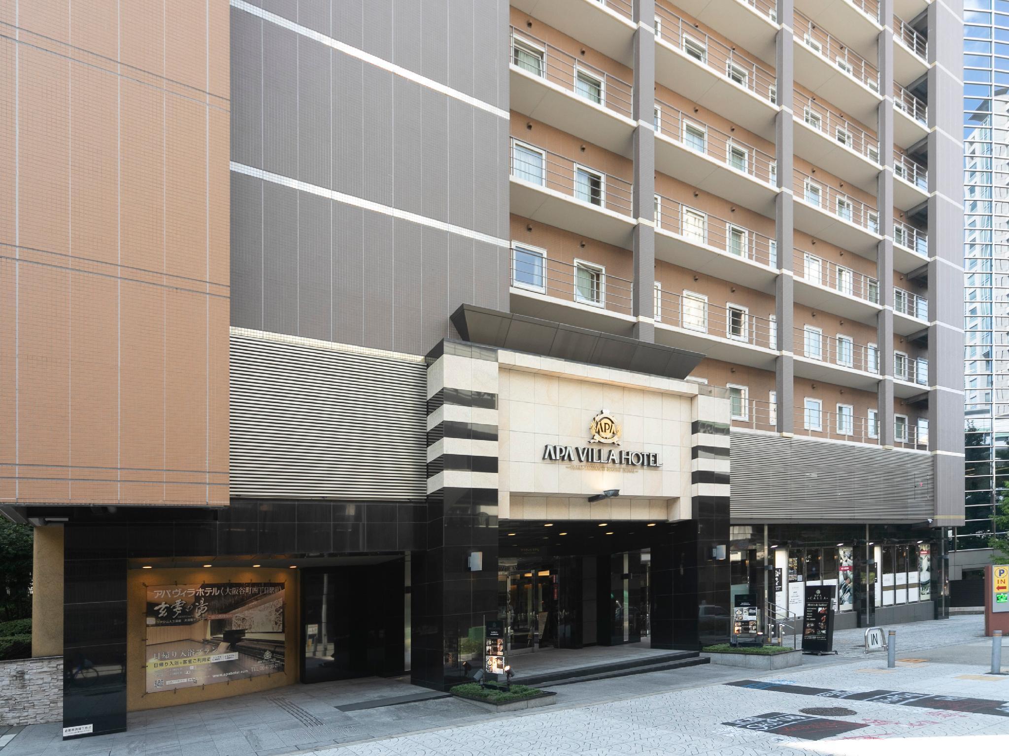 Osaka City East Map And Hotels In Osaka City East Area Osaka
