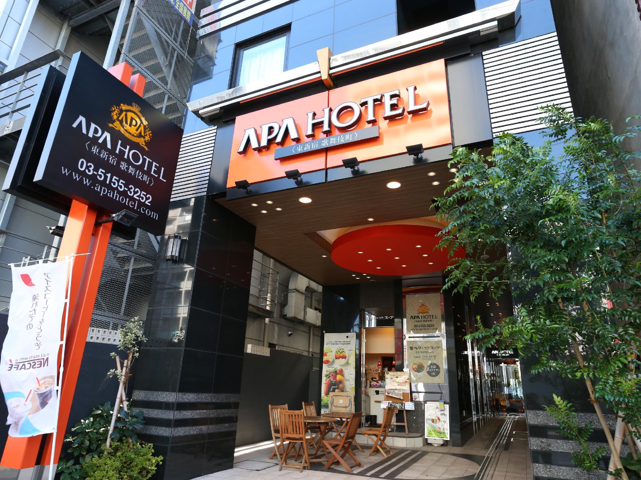 Hotels Near Shinjuku Train Station Tokyo Best Hotel Rates
