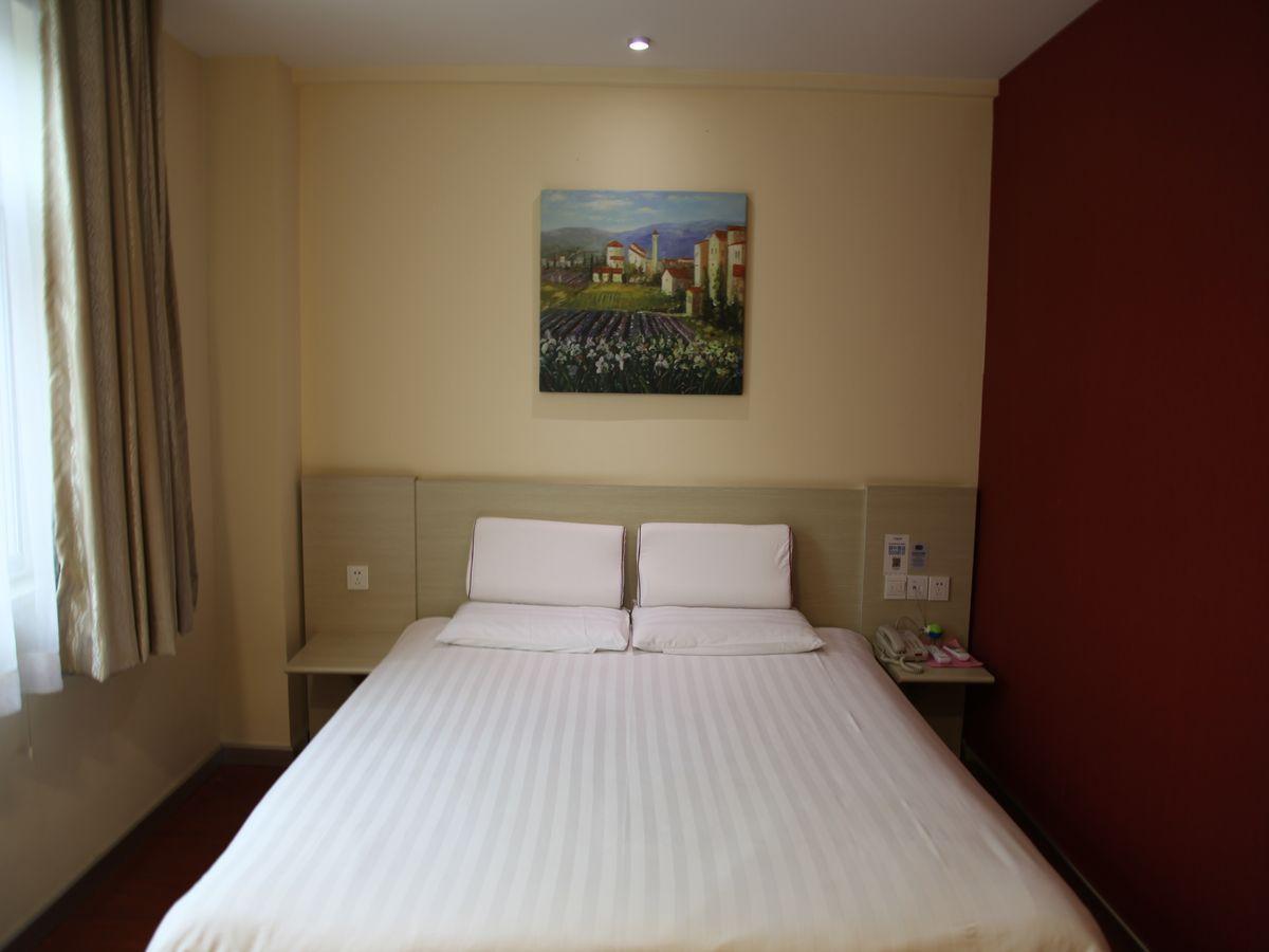 Hanting Hotel Beijing Railway Station Branch In China Room