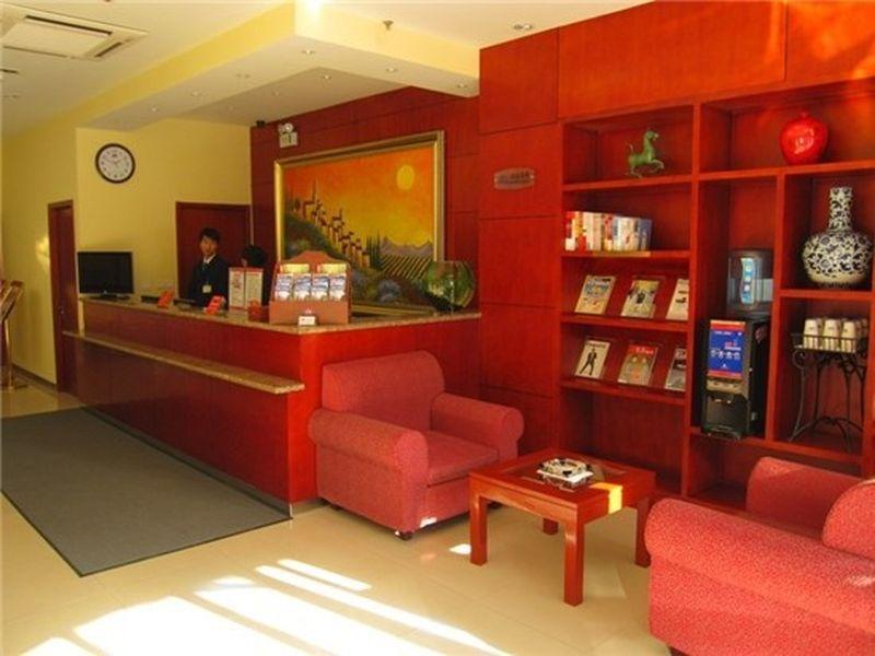 Hanting Hotel Beijing Yansha Xinyuanli Branch In China