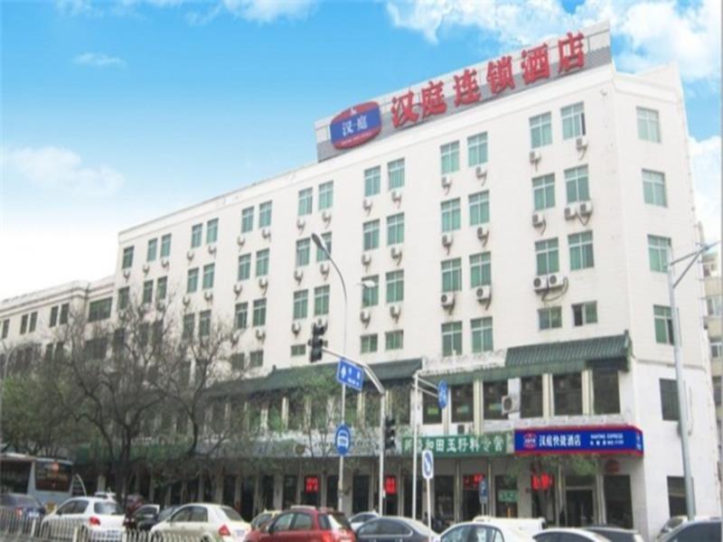 Hanting Hotel Beijing Niujie Branch In China Room Deals