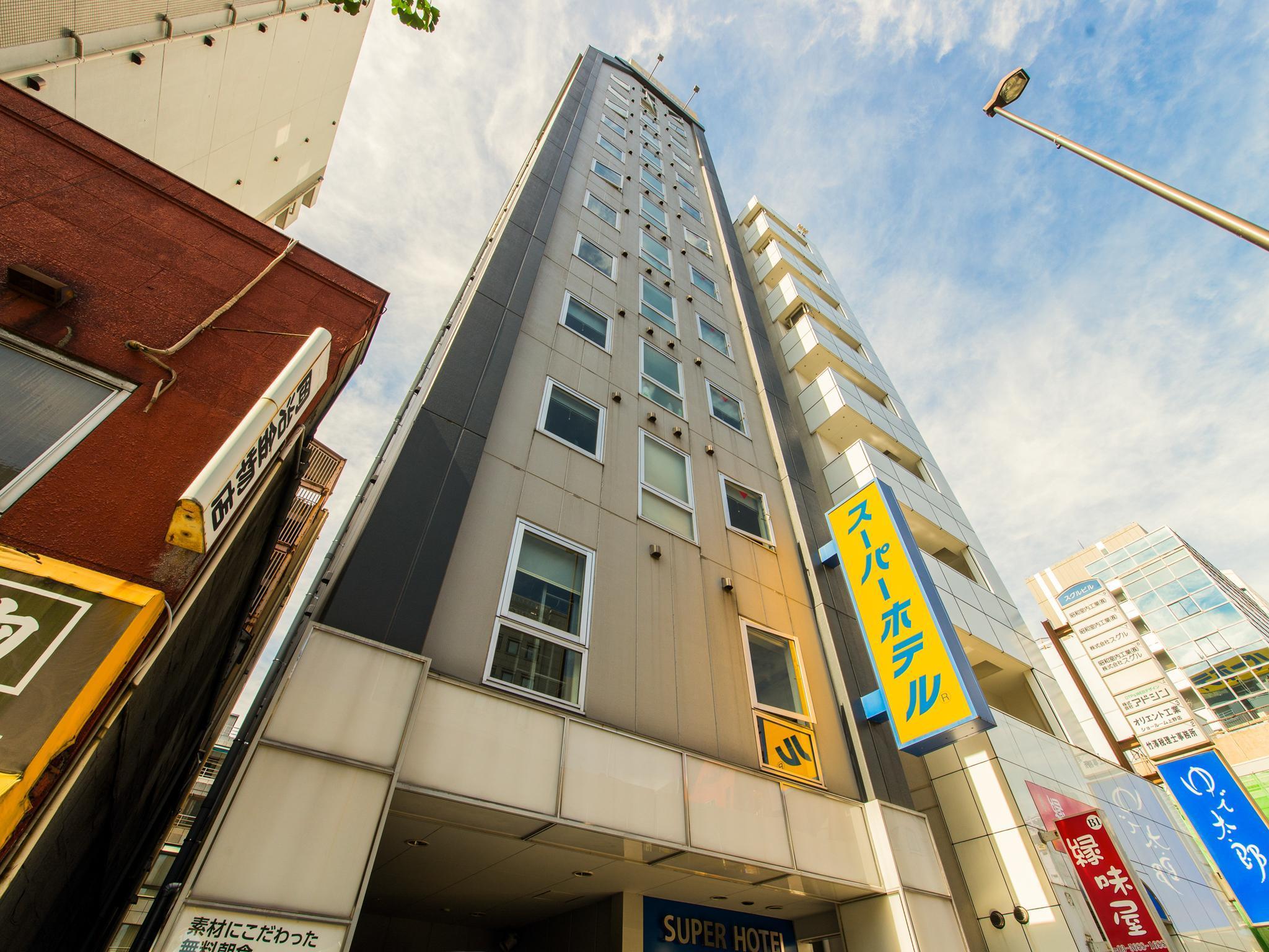 東京上野御徒町超級飯店 (Super Hotel Ueno-Okachimachi)線上訂房 Agoda.com
