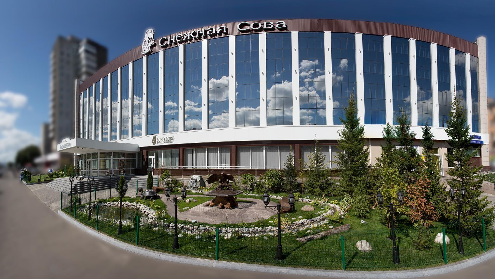 Snowy Owl Hotel Krasnoyarsk Russia Photos Room Rates