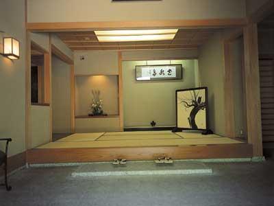 Kawakamiya Kasuitei Gero Japanican Com