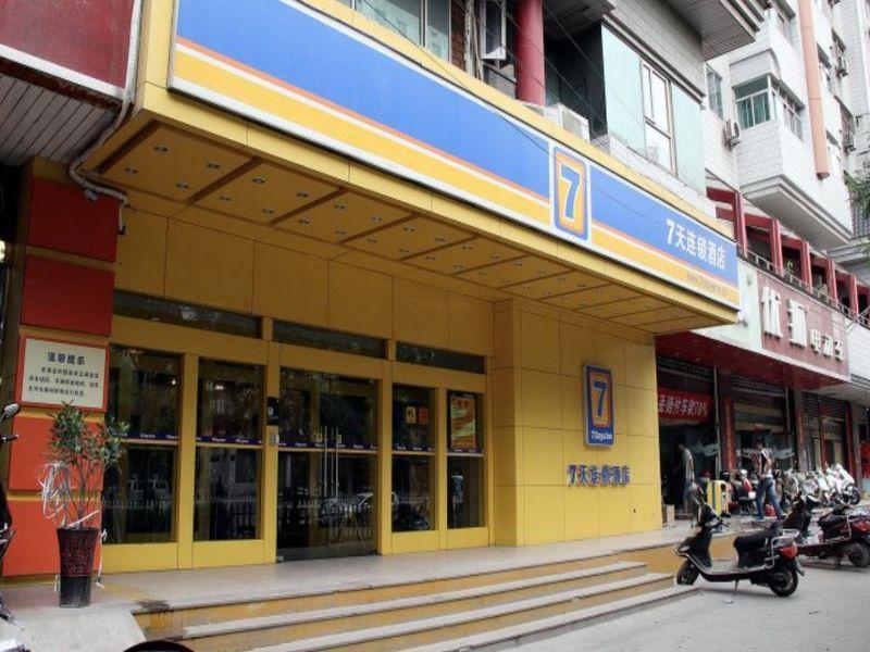 7 Days Premium Xian Youyi Road Tieyizhong Branch In China
