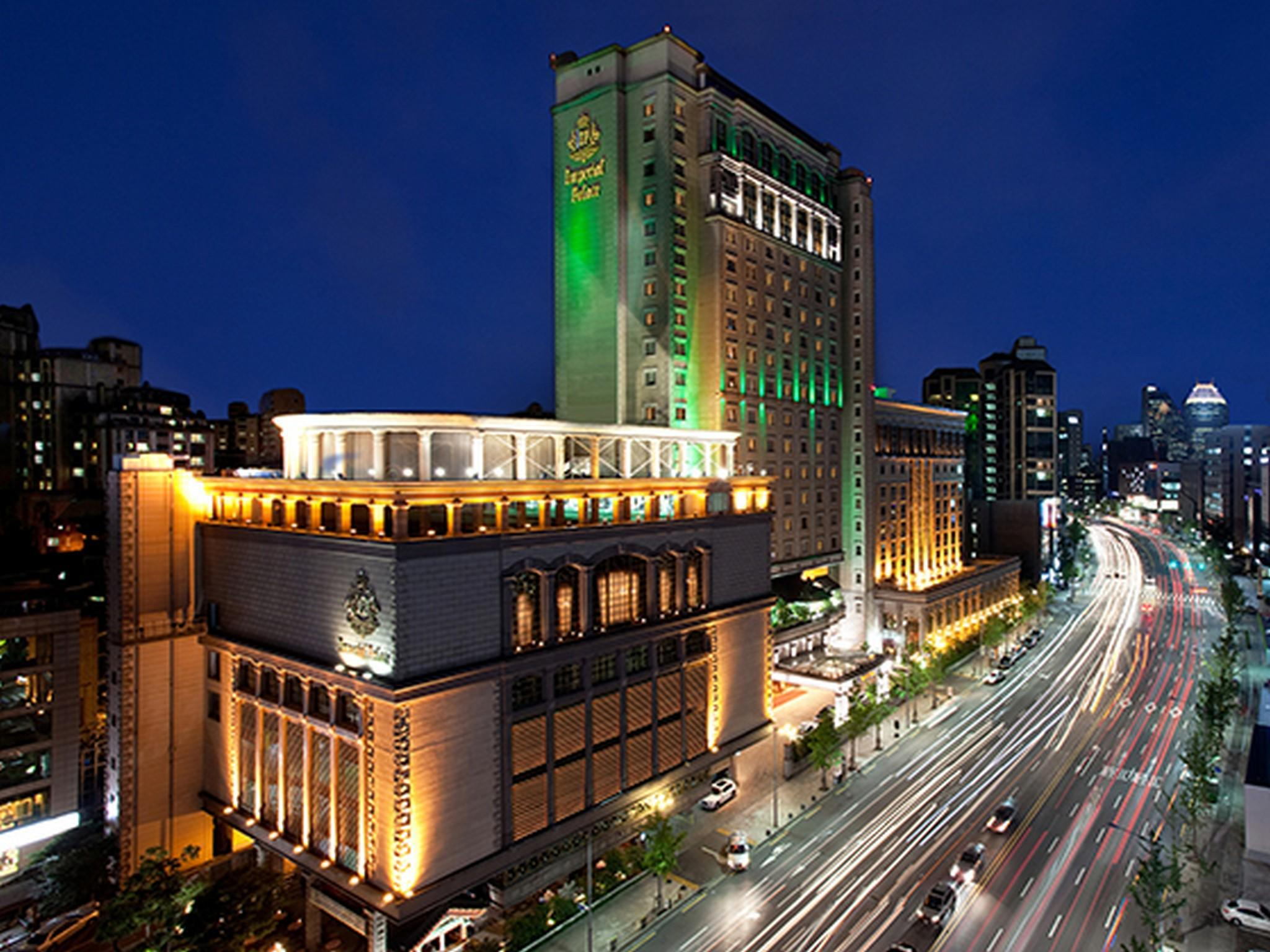 Imperial Palace Seoul Booking Agoda Com Best Price Guarantee