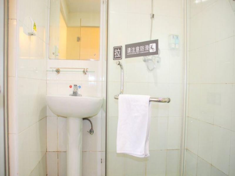7 Days Inn Nanchang Changbei Jiangxi University Of Finance