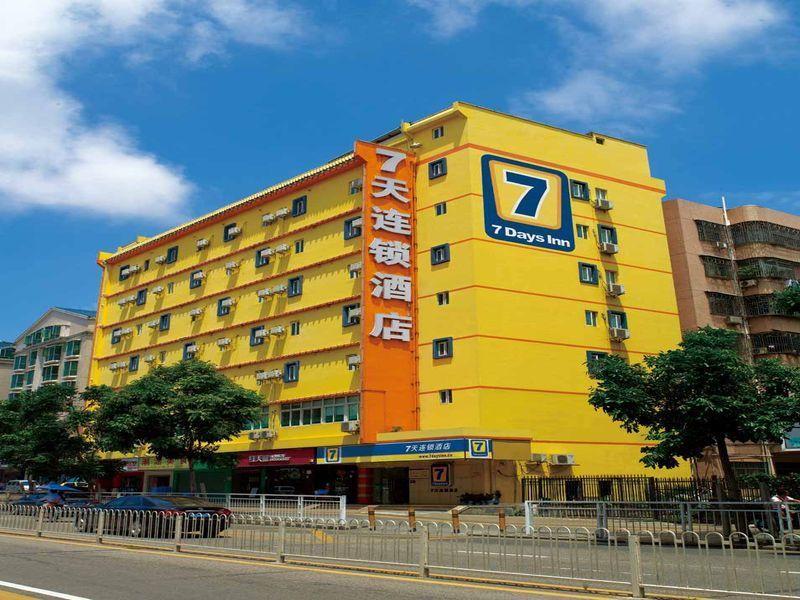 Qingshanhu Map And Hotels In Qingshanhu Area Nanchang