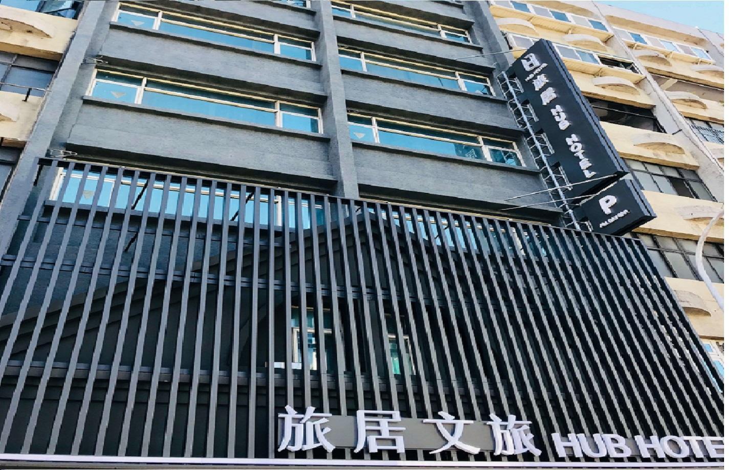 Hub Hotel Taoyuan Airport Hsr Station Taiwan Mulai Dari