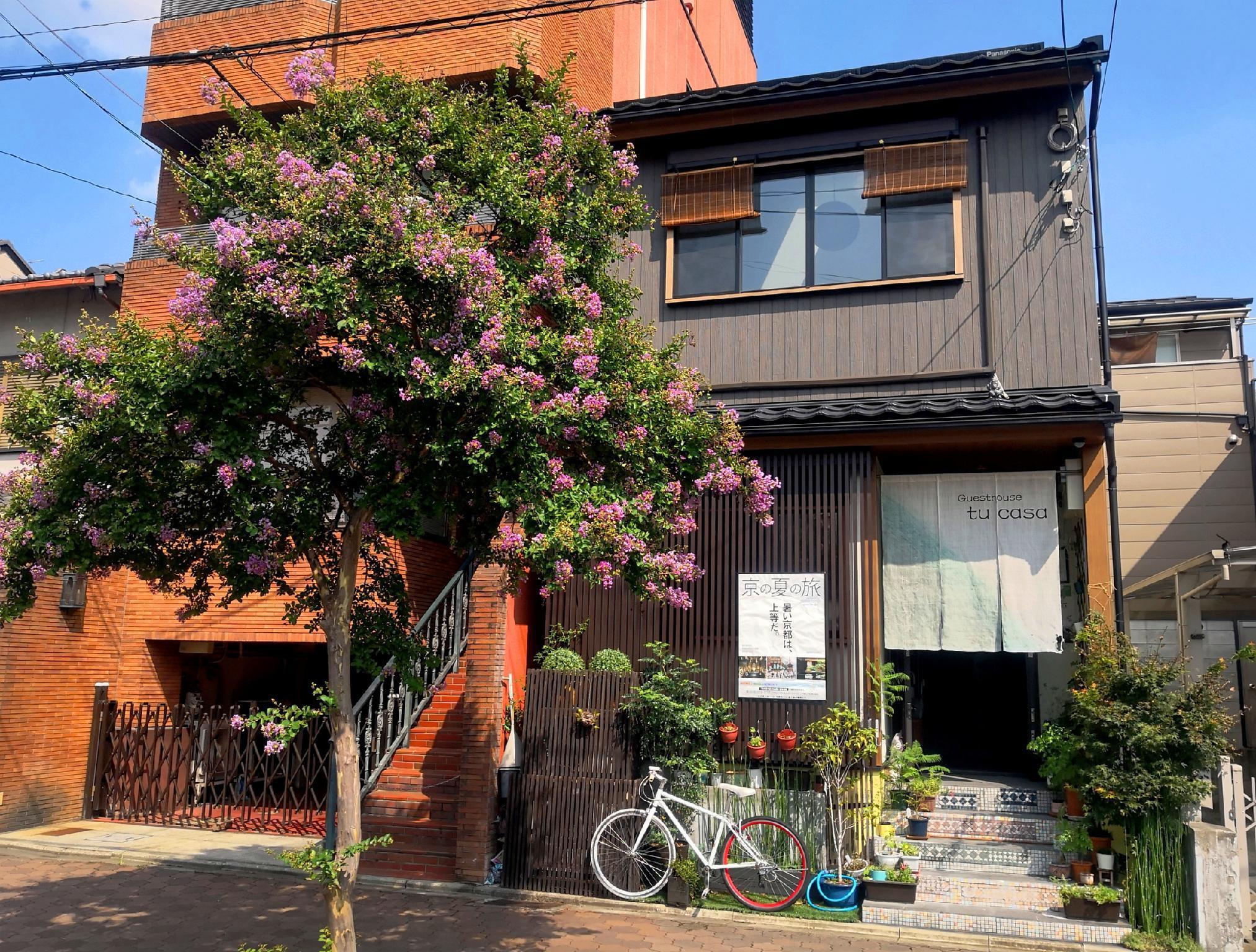 Guesthouse Tu Casa Kyoto Booking Deals Photos Reviews