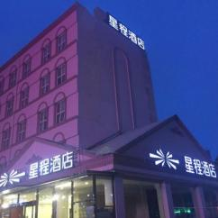 Hotel With Kitchen Hong Kong Cabinets On Line Starway Qingdao Central Road Branch In China Room