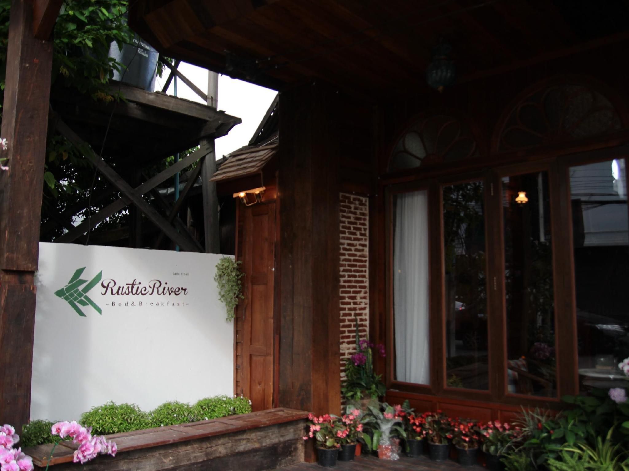 Rustic Boutique Hotel