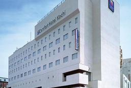 舒適高知酒店 Comfort Hotel Kochi