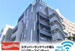 千葉蘇我站前利夫馬克斯酒店 Hotel Livemax Chiba Soga-Ekimae