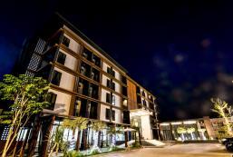 邦達拉精品酒店 Boondara Boutique Hotel