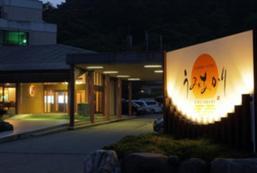 冰見溫泉鄉Umiakari旅館 Umiakari
