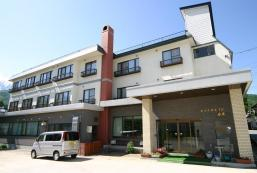 白馬中央旅館 Central Inn Hakuba