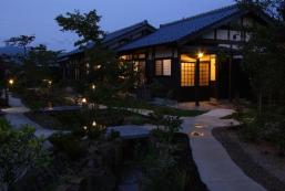 和樂離宿 Hanare no Yado Waraku