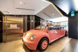 台北西門享樂文旅 Ximen Hedo Hotel Kaifeng Taipei