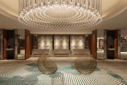 桃園喜來登酒店 Sheraton Taoyuan Hotel