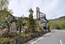 森之旅亭磐梯山旅館 Ryokan Mount Bandai