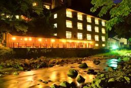 水之路風之路湯島龍田溫泉旅館 Mizunomichi Kazenomichi Yugashima Tatsuta Hot Spring Ryokan