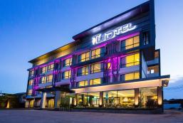 烏隆他尼UDTel精品酒店 UDTel Boutique Hotel Udonthani
