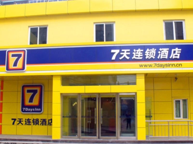 7 Days Inn Yulin Guang Ji Da Sha Branch Yulin Shaanxi