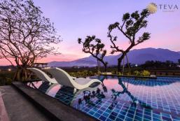 特瓦穀度假村 TEVA Valley Resort