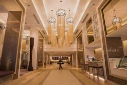 清邁都喜公主酒店 Dusit Princess Chiang Mai
