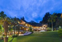 帝國金三角度假村 Imperial Golden Triangle Resort