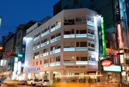 鉑泊客旅店 Poshpacker Hotel