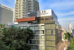 曼谷遺產酒店 The Heritage Silom Hotel