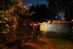 藍渡鴉旅館 Raven Blue