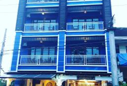班安達曼食宿酒店 Baan Andaman Bed & Breakfast Hotel