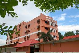 利馬廣場酒店 The Lima Place Hotel