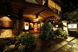 國崎旅館 Ryokan Kunisaki